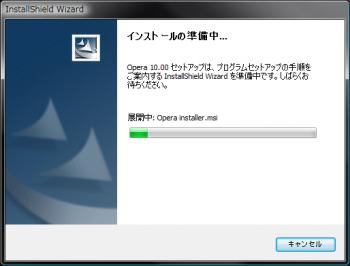 opera10_RC_004.png