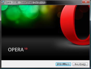 opera10_RC_005.png