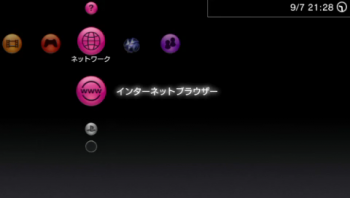 ps3_ver300_007.png