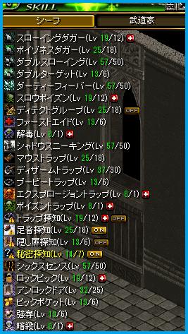 sho1-4.png