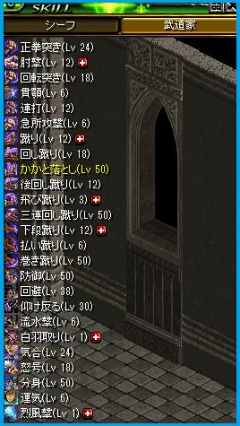sho1-5.png
