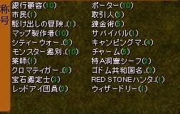 RedStone 12.03.17[01] (2)