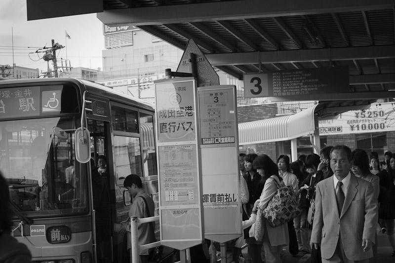 1_Bus-Center20110730.jpg