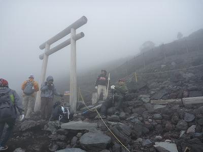 富士登山4