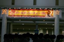 DPP_0370.jpg