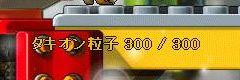 mefia104