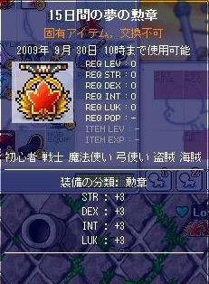 sifia1205