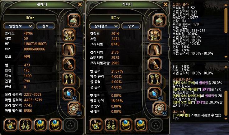 11805-20110725034258_bb294cc3.jpg