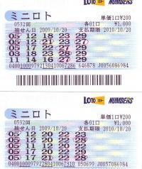 20091020