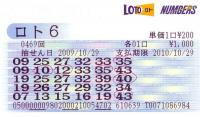 20091029