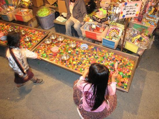 2009/10/18大野原ちょうさ祭ボールすくい