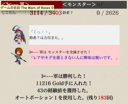 158182鈴木