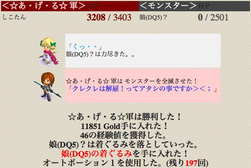 165000DQ5娘