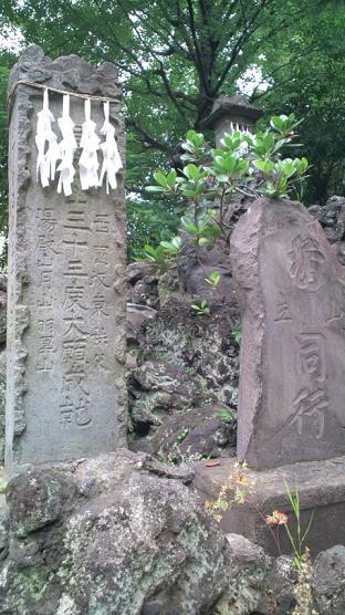 大川町浅間神社