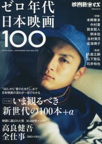 HIHO-EX_houga100.jpg