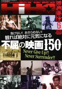 HIHO201106_cover.jpg