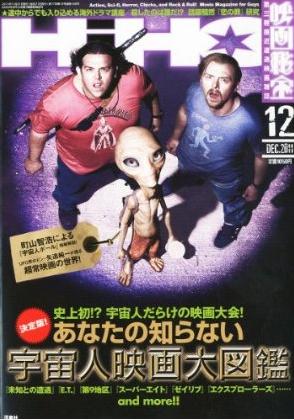 HIHO_cover_201112.jpg
