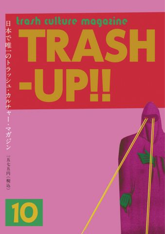 trash-up_vol10_cover.jpg