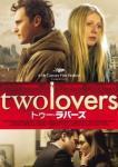 two-lovers_jpdvd.jpg