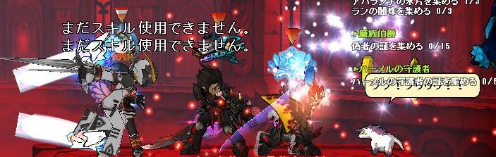 SC_ 2012-01-12 02-22-06-129