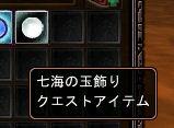 ザ・キューブ38番にビンゴ!