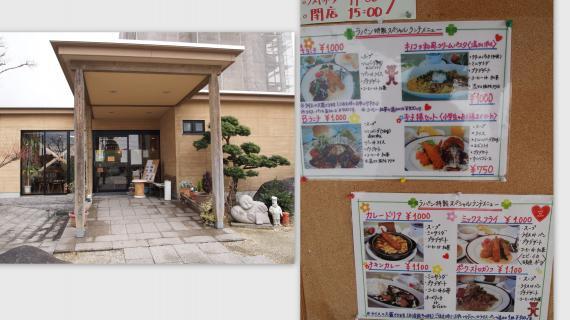 2011-03-03_convert_20110317145526.jpg