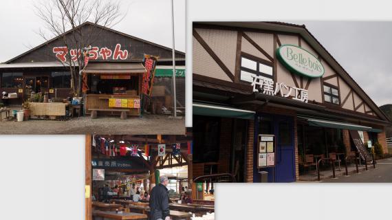 2011-03-28_convert_20110329145004.jpg