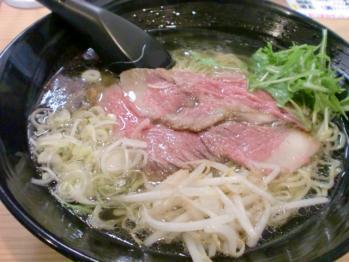 チャーギュー麺