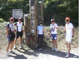 snap_sinzuba_20099110384.jpg