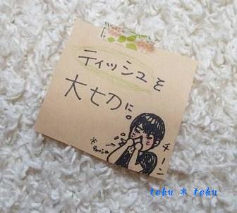 001_20110523224927.jpg