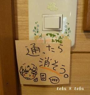 003_20110523225311.jpg