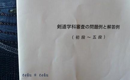 003_20110829221312.jpg