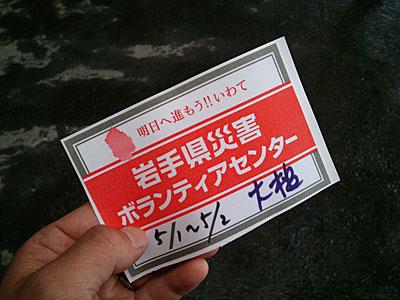 20110501b