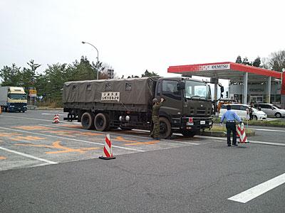 20110502i