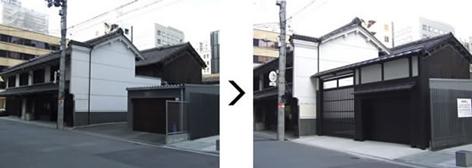 コニシ修景ブログ用