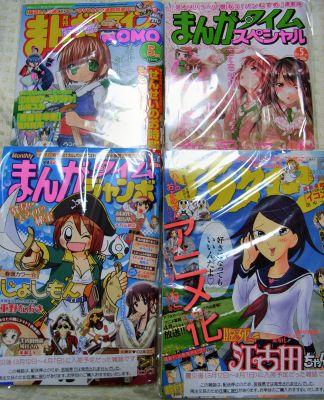 2011年4月7日~3月発売分月刊誌4冊入手!_400