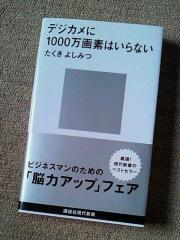 200909191256000.jpg