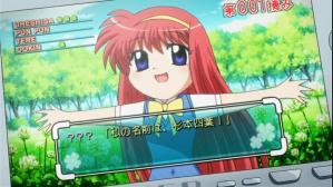 kaminomi21202.jpg