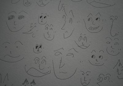 200908 henonehomoheji