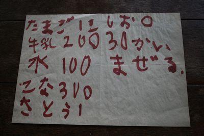 200909 kure-pu