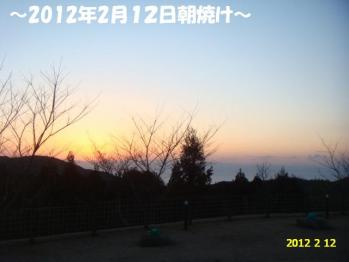 DSC07480(1)ー日付(編集)
