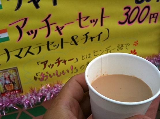 弘前大学 総合文化祭
