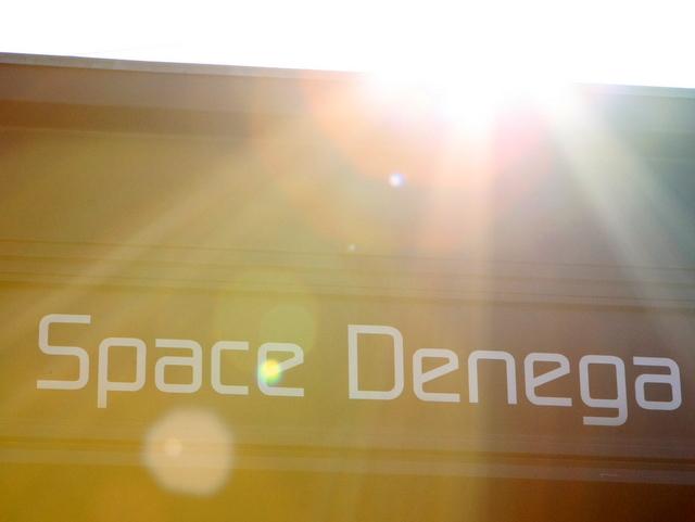 ウェディングパーティー ハラコ企画 スペースデネガ