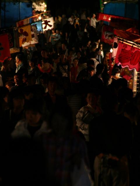 2009年 お山参詣 宵宮