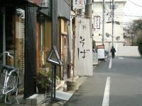 1.そば 光林 (1)
