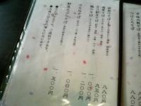 1.そば 光林 (6)