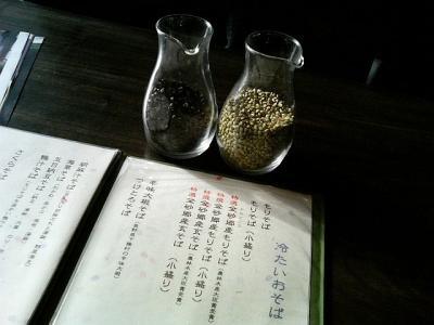 1.そば 光林 (8)
