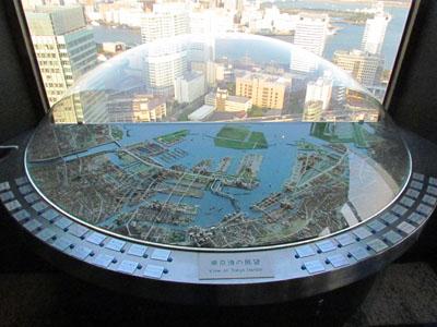 世界貿易センタービル展望台