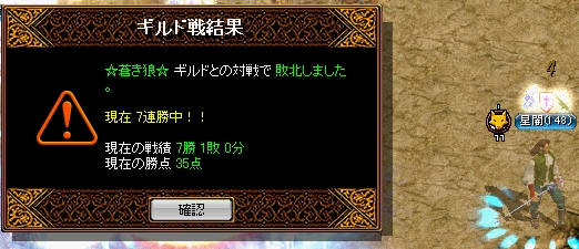 星さんゆづはさん引退式1