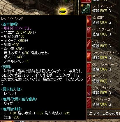 決戦テスト鯖7